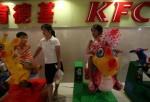 A KFC restaurant in China.