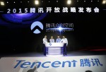 BEIJING, CHINA - APRIL 28: (CHINA OUT) (L-R) Hou Xiaonan, general manager of Tencent Open Platform, Lu Wei, general Secretary of Internet Society of China, Ren Yuxin, chief operating officer of Tencent, and Lin Songtao, vice president of Tencent Mobile Bu