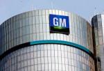 GM Financial To Build Operations Facility in San Antonio, Texas, Creates Almost 500 Jobs