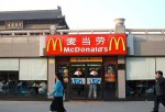 McDonald's selling off most of its China business in a deal worth as much as $2.1 billion